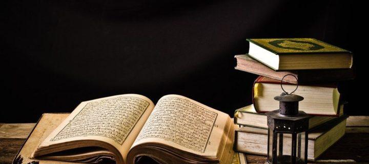 الاجتهاد في الشريعة الإسلامية – محمد صالح موسى حسين