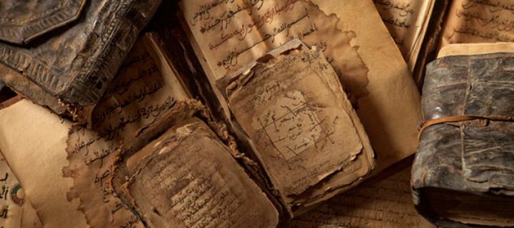 تاريخية/تاريخانية الإسلام – جميل قاسم