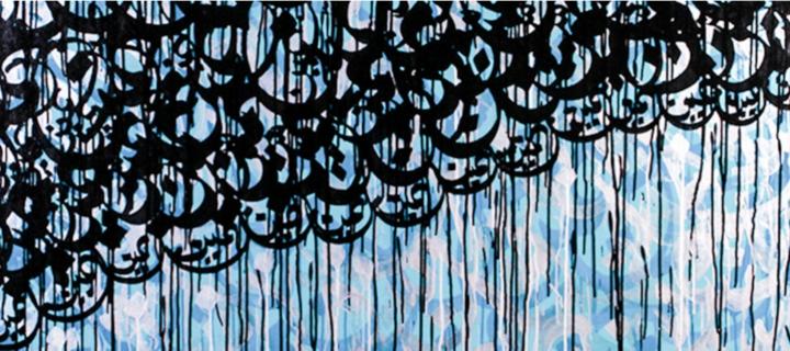 ترجمات من شعراء فلسفة الزن: كتاب القارب المنجرف أنطولوجيا شعر الزن الصيني / ترجمة: السعيد عبدالغني