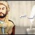 ابن النفيس، الدورة الدموية الرئوية، والعصر الذهبي الإسلامي – جون وست / ترجمة: أحمد الأحمري