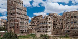 المدينة اليمنية القديمة – يوسف محمد عبدالله