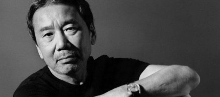 حلم يقظة مثقل بالتفاصيل: المسعى الوجودي في روايات هاروكي موراكامي – إبراهيم الكلثم
