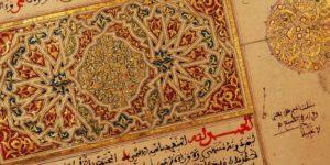 المخطوط العربي وعلم المخطوطات: الكوديكولوجيا – أحمد شوقي بنيس