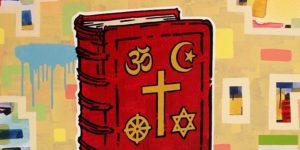 إرثنا الوحيد – تشارلز جاي إيتون / ترجمة: نورة آل طالب