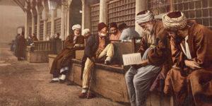 الأوقاف في العصر العثماني – جي. أر. بارنز