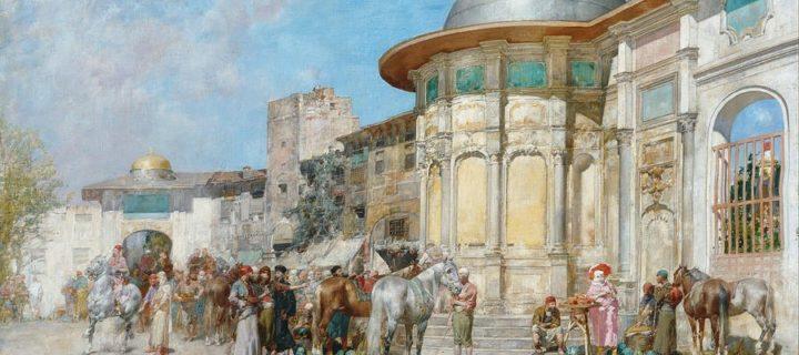السلطة في بلاد الشام في القرن الثامن عشر – عبد الغني عماد