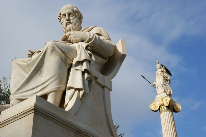 الفردوس الأرضي: تحليل لجمهورية أفلاطون – فؤاد صروف