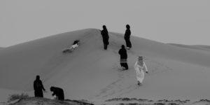 من تراب أو طين: الأنساب والانتماء القبلي في السعودية – ناداف سامين / ترجمة: فاطمة الشملان