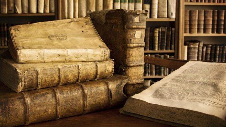 تاريخ الكتب في العصر اليوناني والروماني – أليكسندر ستيبتسفيتش