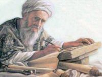 مقدمة كتاب: الجماهر في معرفة الجواهر للبيروني – د. سامي حمارنه