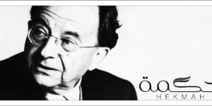 إقصاء إريك فروم من الاتحاد الدولي للتحليل النفسي- بول روزان /ترجمة: سارة العبدالله، يوسف الصمعان