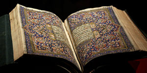 جوانب من الدراسات القرآنية الحديثة والمعاصرة في الغرب – رضوان السيد