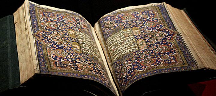 جوانب من الدراسات القرآنية الحديثة والمعاصرة في الغرب – د.رضوان السيد
