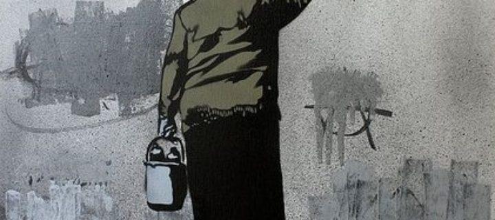 طلب المستحيل: تاريخ الأناركية لبيتر مارشال – ترافيز تومشك / ترجمة: سارة البابطين