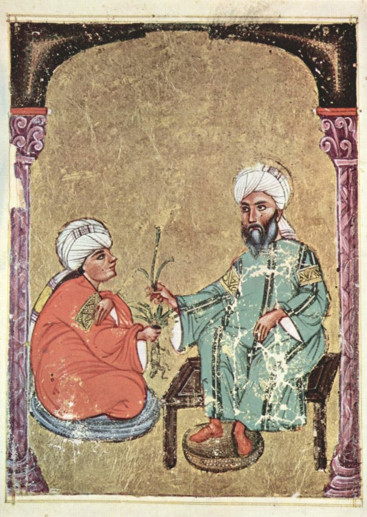 مقالة في التطرق بالطب إلى السعادة لعلي بن رضوان – تحقيق: سلمان قطاية