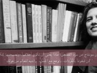 سوزان سونتاج عن سرد القصص: ماذا يعني أن تكون أخلاقياً، ونصيحتها للكتّاب – ترجمة: أفنان الصياح