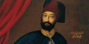 حركة الإصلاح العثماني في عصر السلطان محمود الثاني – محمد البحراوي / مراجعة: محمد غشام