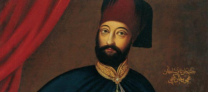 حركة الإصلاح العثماني في عصر السلطان محمود الثاني – محمد البحراوي