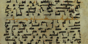 اللهجات العربية القديمة وأثرها في التراث الشعري – العبدلاوي قدور