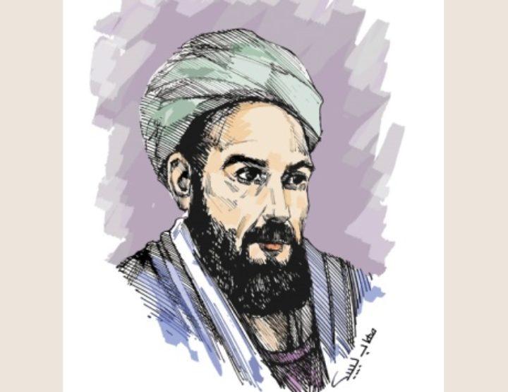 سيرة ابن النفيس – جورج سارتون / ترجمة: هيفاء الصعب