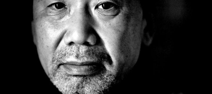 حوار مع الروائي الياباني هاروكي موراكامي- جون راي / ترجمة: إبراهيم الفريح
