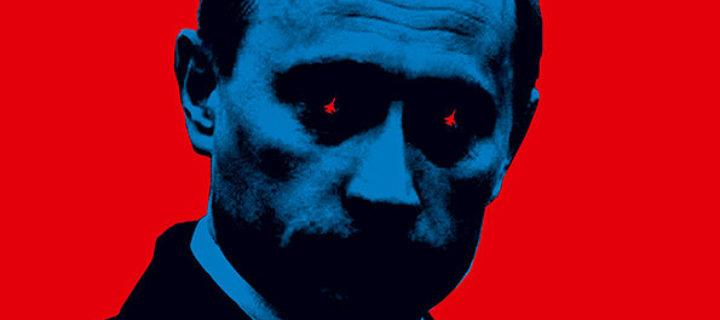 روسيا: كيفية احتواء امبراطورية بوتين المميتة والمعطوبة – الإيكونوميست / ترجمة: بيان الحمود