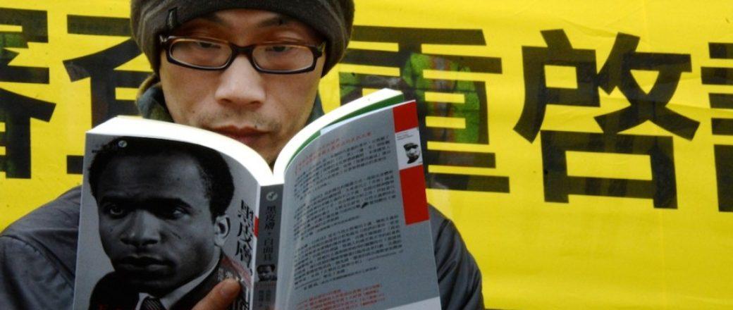 النموذج الفظيع: لم الليبراليون معجبون بالنظام التعليمي في الصين وسنغافورة؟ – مارثا نوسباوم / ترجمة: صالح البقمي