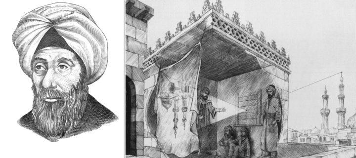 ابن الهيثم من منظور فلسفي – جلال الدريدي
