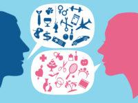 الأدب والجندر: ماذا يستطيع الأدب فعله في عالم ذكوري؟ – أسماء السكوتي