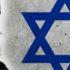 الصهيونية و الإسلاموفوبيا –  أنخيل ألفاريس هيرنانديس / ترجمة :البشير عبد السلام