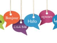 دراسة اللغة – جورج يول / ترجمة: حمزة بن قبلان المزيني