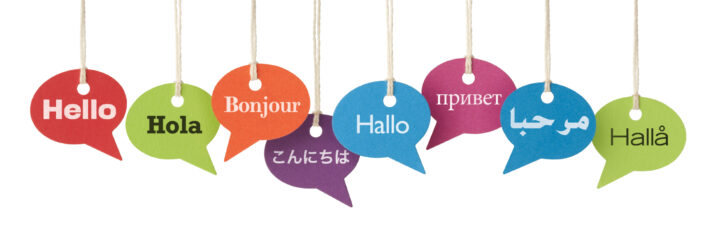 Afbeeldingsresultaat voor اللغة