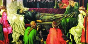 في المرض وفي القوة: مقدمة – ديفيد أوين / ترجمة: يوسف الصمعان