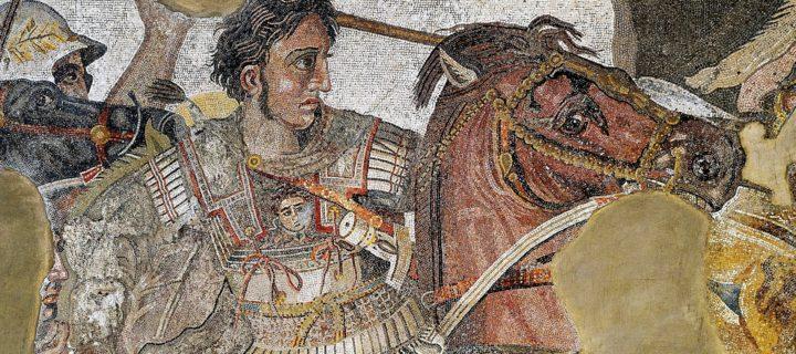 مراسلات الإسكندر الأكبر ودارا الثالث: النزاع حول سيادة العالم – ترجمة: محمد بدران