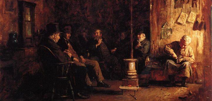 شق ستار الجهل: إعادة كتابة تاريخ الفلسفة - روث هاغنبيرغ