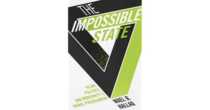 الدولة المستحيلة - وائل حلاق / مراجعة: رضوان السيد