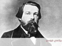 عودة أنجلز – جون بيلامي فوستر / ترجمة: سالم الشهاب