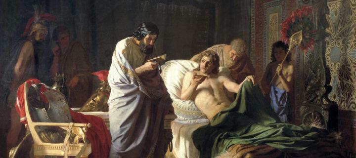 من صناعة الكلام إلى صناعة الصحة: بحث في أصول الطب العقلاني عند الإغريق – خليد كدري