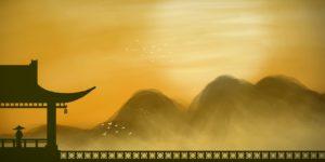 العلم والحضارة في الصين – توبي هيف