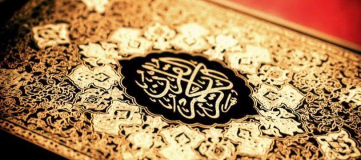 إبراهيم في أفق الختم المحمدي: محاولة في استئناف الدرس القرآني – صالح عبد النور