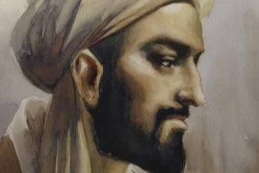 الخلدونية فلسفة التاريخ عند ابن خلدون - محسن مهدي