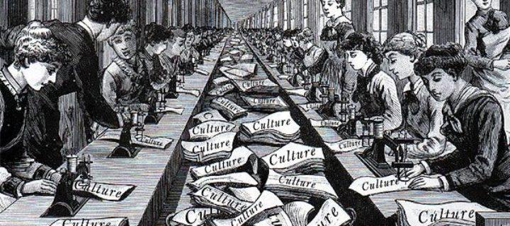 صناعة الثقافة وذبول الفرد في المجتمع الحديث – محمد علواني