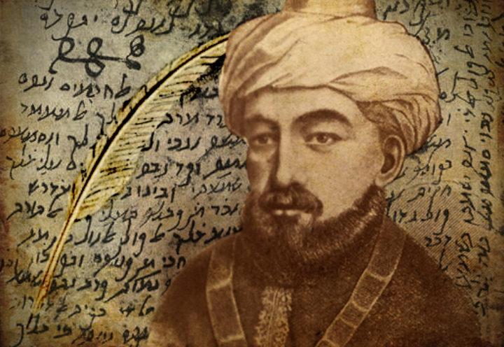 موسى بن ميمون – موسوعة ستانفورد للفلسفة