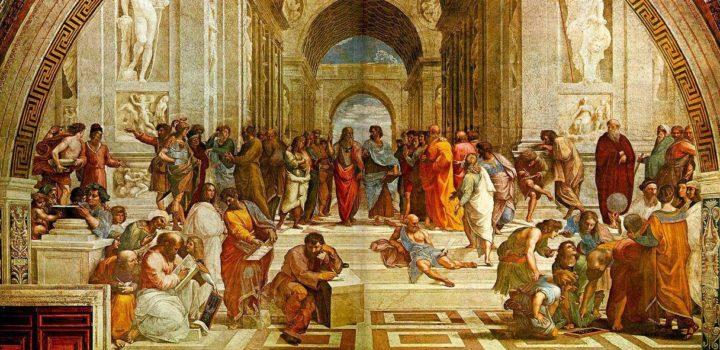 المدينة الأفلاطونية في الإسلام: المدينة الفاضلة للفارابي نموذجا – ترجمة: نورالدين علوش