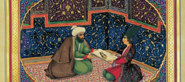 الفكر السياسي في الاسلام الوسيط: مدخل تمهيدي / ترجمة: نور الدين علوش