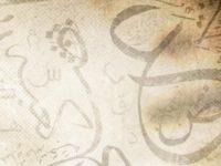اللغة العربية الفصحى في حالة انحدار: إليكم ما يثير قلقنا – حسام أبو زهر / ترجمة: حميد يونس