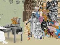 حياة مارشال هودجسون – ترجمة: عمر فتحي