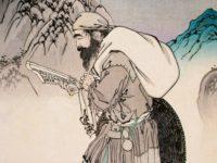عنصرية الفلسفة الغربية – برايان فان نوردن / ترجمة: موسى غزواني
