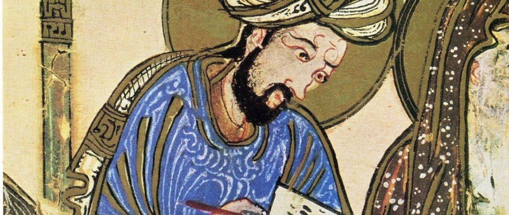 ابن عربي – موسوعة ستانفورد للفلسفة / ترجمة: عبد العاطي طلبة