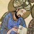 حدود العقل وسلطة الوهم عند ابن عربي – محمد بنيونس